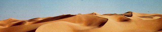sanddune a